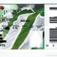 Coleccionismo deportivo: CARNET SOCIO BETIS 2000-01. Lote 58390065