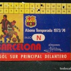 Coleccionismo deportivo: ANTIGUO CARNET DE SOCIO 1973-1974 FUTBOL CLUB FC BARCELONA F.C BARÇA CF . Lote 66940370