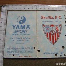 Coleccionismo deportivo: CARNET DE SOCIO INFANTIL DEL SEVILLA F.C. DE LA TEMPORADA 1984/85 . Lote 68010665
