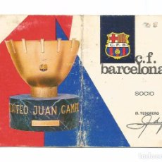 Coleccionismo deportivo: CARNET BARÇA C. DE F. BARCELONA 1967. Lote 71722955