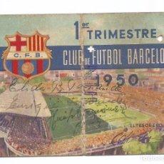 Coleccionismo deportivo: CARNET BARÇA C. DE F. BARCELONA 1950. Lote 71723139