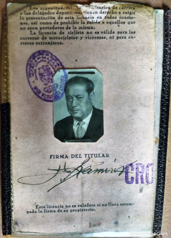 Coleccionismo deportivo: CARNET IDENTIDAD PRESIDENTE CLUB DE FUTBOL CIUDAD JARDIN, PROSPERIDAD (CHAMARTIN) MADRID, AÑO 52. - Foto 2 - 86631936