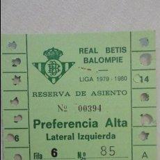 Coleccionismo deportivo: ANTIGUA TARJETA DE SOCIO.REAL BETIS BALOMPIE.1979-80. Lote 88936028
