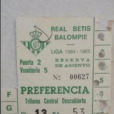Coleccionismo deportivo: ANTIGUA TARJETA DE SOCIO.REAL BETIS BALOMPIE.1984-85. Lote 88936264