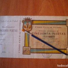 Coleccionismo deportivo: ABONO PARA LA TEMPORADA DE 1942 CADIZ CF 32 X 16 CM PIEZA DE COLECCION. Lote 94557071