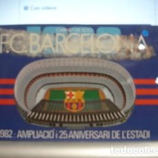 Coleccionismo deportivo: SOCIO C.DE F. BARCELONA 1982- PORTAL DEL COL·LECCIONISTA . Lote 95827247