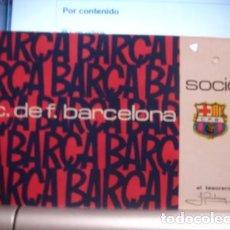 Coleccionismo deportivo: SOCIO C.DE F. BARCELONA 1971- PORTAL DEL COL·LECCIONISTA . Lote 95827347