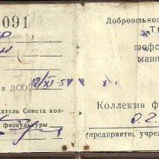 Coleccionismo deportivo: (F-170934)CARNET SOCIO CLUB FUTBOL TORPEDO DE MOSCU 1954 SEBASTIAN ALTEMIR MILITAR REPUBLICA ESPAÑOL. Lote 97258987