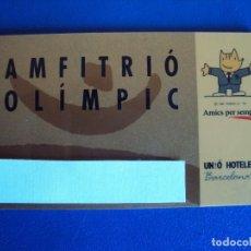 Coleccionismo deportivo: (F-171180)PASE ANFITRIO OLIMPIC - ANFITRION OLIMPICO - OLIMPIADAS DE BARCELONA 92. Lote 103370335