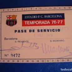 Coleccionismo deportivo: (F-171275)PASE SERVICIO CARAMELOS Y CHICLETS F.C.BARCELONA 1976-77. Lote 105979443
