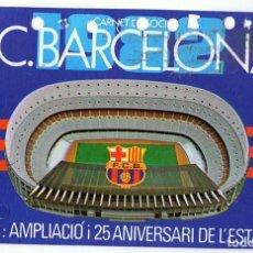 Coleccionismo deportivo: CARNET DE SOCIO F.C BARCELONA AÑO 1982 . Lote 111398419