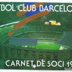 Coleccionismo deportivo: CARNET DE SOCIO F.C BARCELONA AÑO 1984 . Lote 111398471