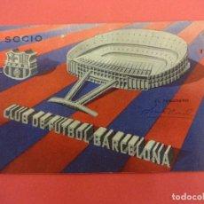Coleccionismo deportivo: CF BARCELONA. CARNET SOCIO 1ER TRIMESTRE 1963. Lote 124538219