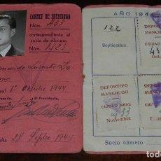 Coleccionismo deportivo: CARNET DE SOCIO DEL DEPORTIVO MANCHEGO, CIUDAD REAL, AÑO 1944, MIDE ABIERTO 15 X 10,5 CMS.. Lote 134411386