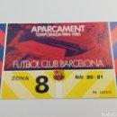 Coleccionismo deportivo: TARJETA APARCAMIENTO PARKING FC BARCELONA ESTADIO NOU CAMP TEMPORADA 84-85 1984 1985 CARNET PASE.. Lote 139307172