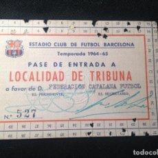 Coleccionismo deportivo: CARNET PASE DE ENTRADA FEDERACION CATALANA 1964-65 FUTBOL CLUB F.C BARCELONA FC BARÇA CF JOYA. Lote 139691722