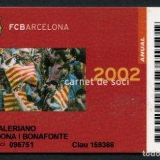 Coleccionismo deportivo: CARNET DE SOCIO, ANUAL, FÚTBOL CLUB BARCELONA, 2002. Lote 140796054