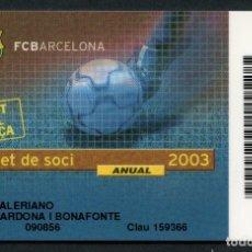 Coleccionismo deportivo: CARNET DE SOCIO, ANUAL, FÚTBOL CLUB BARCELONA, 2003. Lote 140797002
