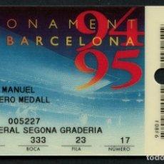 Coleccionismo deportivo: ABONO DE SOCIO, FÚTBOL CLUB BARCELONA, TEMPORADA 1994, 1995. Lote 140819370