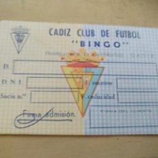 Coleccionismo deportivo: ANTIGUO CARNET SOCIO SIN RELLENAR DEL BINGO RESTAURANTE EL CANTABRICO CADIZ CLUB DE FUTBOL . Lote 141290590