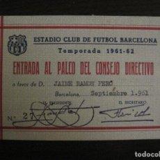Coleccionismo deportivo: ENTRADA AL PALCO CONSEJO DIRECTIVO -CLUB DE FUTBOL BARCELONA -AÑO 1961-62-VER FOTOS - (54.735). Lote 142436842