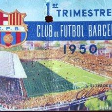 Coleccionismo deportivo: FUT-34. CARNET SOCIO CLUB DE FUTBOL BARCELONA. AÑO 1950 (1ER TRIMESTRE). SOCIO INFANTIL. Lote 143741154