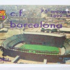 Coleccionismo deportivo: CARNET DE SOCIO - C.F. BARCELONA 1974 - ABONO ANUAL 1974 - 75 ANIVERSARIO 1899-1974. Lote 147316917