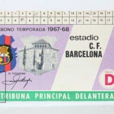 Coleccionismo deportivo: CARNET DE SOCIO - C.F. BARCELONA 1967-1968 - ABONO TEMPORADA 67/68 - TRIBUNA PRINCIPAL DELANTERA. Lote 147317226
