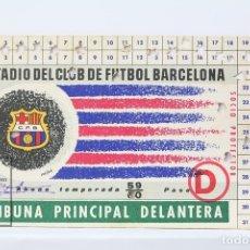 Coleccionismo deportivo: CARNET DE SOCIO - C.F. BARCELONA 1959-1960 - ABONO TEMPORADA 59/60 - TRIBUNA PRINCIPAL DELANTERA. Lote 147317448