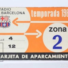 Coleccionismo deportivo: TARJETA DE APARCAMIENTO DE SOCIO - ESTADIO F.C. BARCELONA - TEMPORADA 1966 - 1967. Lote 147321498