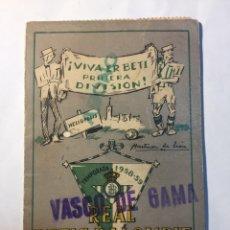 Coleccionismo deportivo: CARNET DEL REAL BETIS BALOMPIÉ(1958).. Lote 147648365