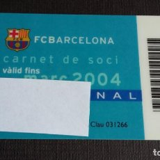 Coleccionismo deportivo: CARNET SOCIO SOCI PROVISIONAL TEMPORADA 2004 - FC BARCELONA . Lote 148096130