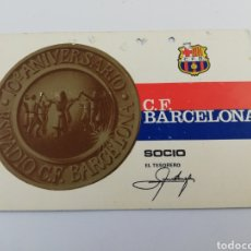 Coleccionismo deportivo: CARNET SOCIO SOCI CF FC BARCELONA PRIMER AÑO TEMPORADA 1968 1 TRIMESTRE BARÇA.. Lote 148973180
