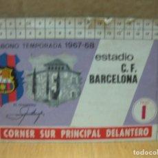 Coleccionismo deportivo: C.F. BARCELONA. ABONO TEMPORADA 1967-68 CORNER SUR PRINCIPAL DELANTERO... Lote 150965378