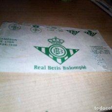 Coleccionismo deportivo: TARJETA DE ACCESO AL CAMPO TEMPORADA 85/86 BETIS JUVENIL. Lote 151002018