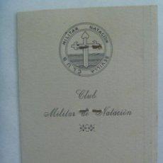 Coleccionismo deportivo: CARNET DE SOCIO DEL CLUB MILITAR DE NATACION DE EX TENIENTE MEDICO. SEVILLA, 1963. Lote 151467026
