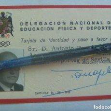 Coleccionismo deportivo: DELEGACION NACIONAL EDUCACION FISICA Y DEPORTES: CARNET DE DELEGADO PROVINCIAL. SEVILLA, 1978. Lote 155327038