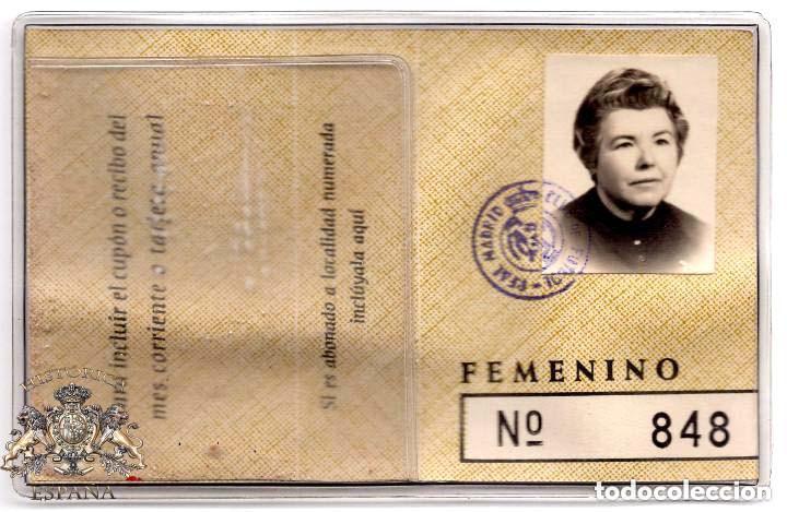 REAL MADRID.- CARNET DE SOCIO FEMENINO DEL REAL MADRID. 1963 (Coleccionismo Deportivo - Documentos de Deportes - Carnet de Socios)