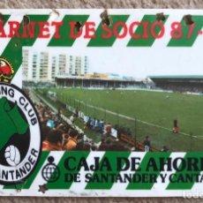 Coleccionismo deportivo: CARNET SOCIO DEL REAL RACING CLUB DE SANTANDER - TEMPORADA 1987 - 1988 - FÚTBOL. Lote 157224778
