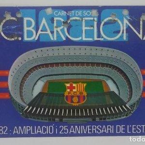 1982 FC Barcelona carnet de soci anual 1982 ampliació i 25 aniversari de l'estadi 11x7cm