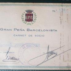 Coleccionismo deportivo: CARNET SOCIO GRAN PEÑA BARCELONISTA FCB. Lote 160235541