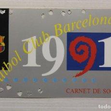 Collectionnisme sportif: FUTBOL CLUB BARCELONA, CARNET SOCIO, 1991. Lote 171100854
