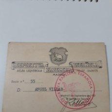 Coleccionismo deportivo: CARNET DEPORTIVA PAPELERA ESPAÑOLA. Lote 173165190