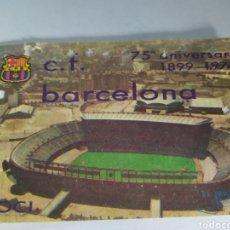Coleccionismo deportivo: BARCELONA ABONO ANUAL TEMPORADA 1974. Lote 175130440