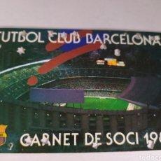Coleccionismo deportivo: BARCELONA CARNET DE SOCIO ANUAL TEMPORADA 1984. Lote 175130814