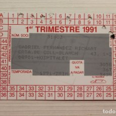Collectionnisme sportif: CARNET DE SOCIO F.C. BARCELONA 1991. Lote 175928440