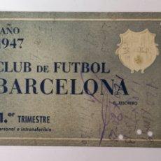 Colecionismo desportivo: CARNET CLUB FÚTBOL BARCELONA 1947. Lote 175970643