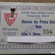 Coleccionismo deportivo: SEVILLA F.C. - RARISIMO CARNET DEL AÑO 1958/1959 AÑO DE LA INAUGURACION DEL ESTADIO SANCHEZ PIZJUAN. Lote 177037558