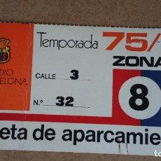 Coleccionismo deportivo: TARJETA DE APARCAMIENTO SOCIO - ESTADIO FC. BARCELONA - TEMPORADA 1975/76 -. Lote 186170428