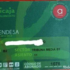 Coleccionismo deportivo: CARNET DE SOCIO ABONADO UNICAJA BALONCESTO 2012 2013. Lote 187450017